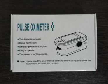 Продам новый пульсоксиметр на палец