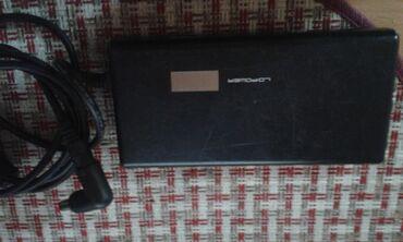 Elektronika - Ruma: LC POWER LC90NB-MultiAdapter za notebook 90W, izlazni napon 15/16 / 18