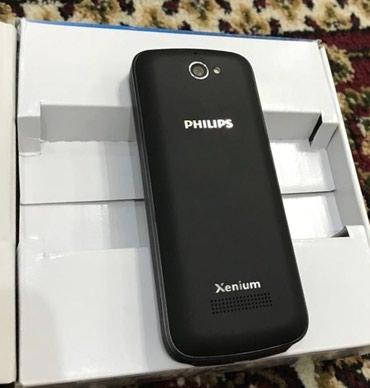 Philips e560 , телефон новый , пользовались 3 в Лебединовка