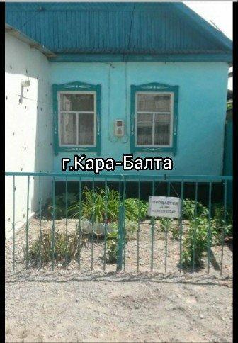 Очень срочно прод дом в центре г in Бишкек