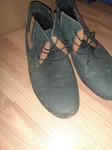Обувь мужская утеплённые