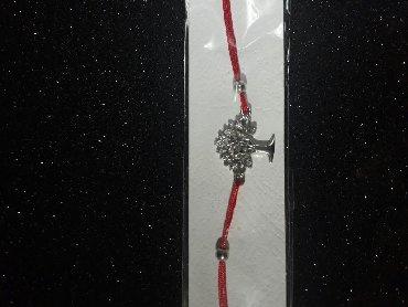 Браслет и цепочку серебро - Кыргызстан: Браслет Красная нить Серебро