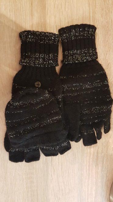 Zimske rukavice - Novi Sad