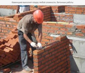 ремонт под ключ - Azərbaycan: Наша компания выполняет строительство домов и коттеджей под ключ Мы