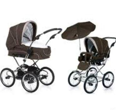 """Детская коляска для детей. Германия """"Teutonia"""" зима-лето. В комплекте"""