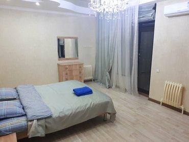 2 комнатная квартира посуточно в Бишкек