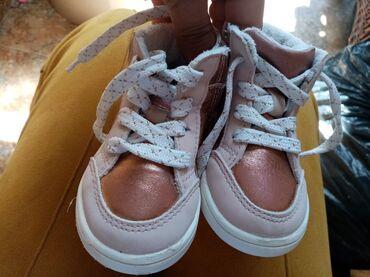 Dečije Cipele i Čizme   Kragujevac: 16/17 cena 500 din