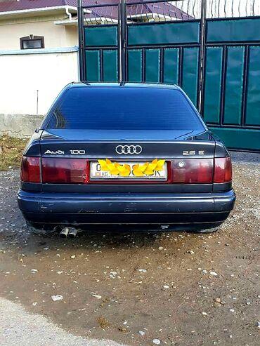 диски на ауди 100 в Кыргызстан: Audi 100 2.6 л. 1993 | 200000 км
