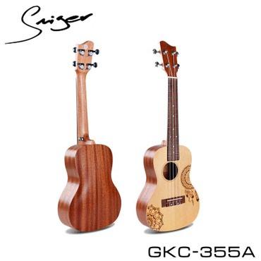 Укулеле концертная Smiger GKC-355AБренд: SmigerТип: КонцертнаяКорпус