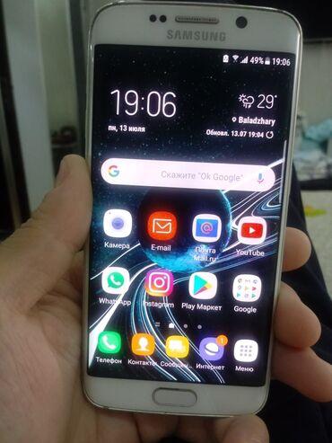 audi s6 52 fsi - Azərbaycan: Samsung Galaxy S6 Edge 32 GB ağ