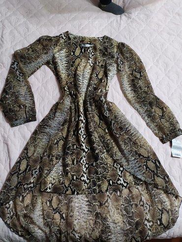 Коктельное платье новое Турция размер м