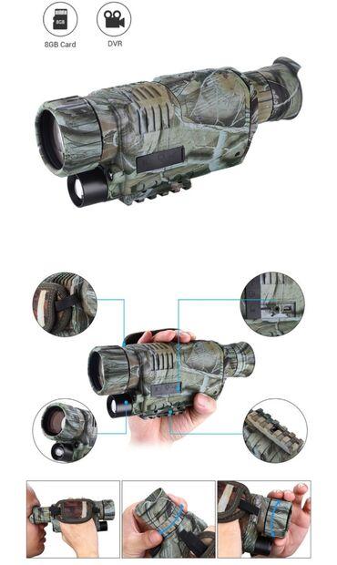 Спорт и хобби - Кок-Ой: Спецификация: Описание: Камера высокого ночного видения - CMOS-датчик