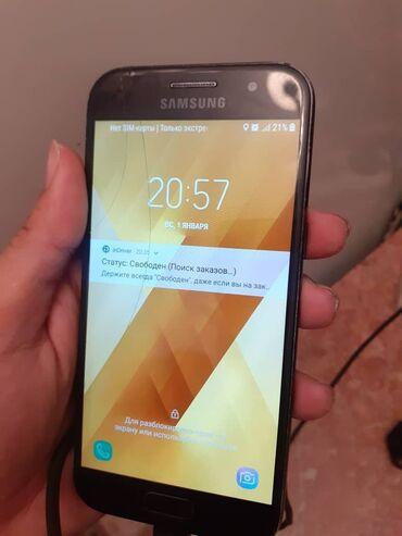 Samsung | Трещины, царапины, Сенсорный, Отпечаток пальца