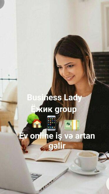 Работа - Шабран: Консультант сетевого маркетинга. Safe business. 30-45 лет. Неполный рабочий день