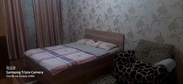 тарифы ошки в Кыргызстан: Суточная квартира.Сдаётся 1 к.квартира возле парка Ата Турк/ Дружба