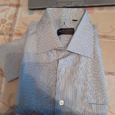 рубашка с длинным рукавом мужская в Кыргызстан: Мужские рубашки XXL