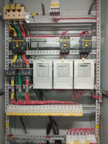 Ищу работу электрика стаж 10лет V гр допуска