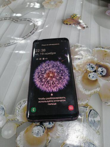 s9 samsung - Azərbaycan: İşlənmiş Samsung Galaxy S9 Plus 64 GB bənövşəyi