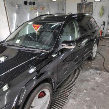 Polirka - Srbija: Полировка авто ! Химчистка салона авто