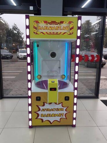игровые автоматы в Кыргызстан: Игровой автомат.  Продаю СРОЧНО