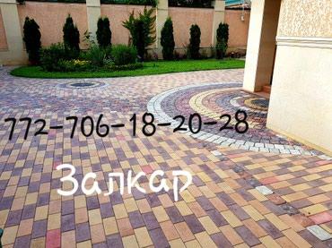 Брусчатка и тротуарный плитки бордюры в Бишкек