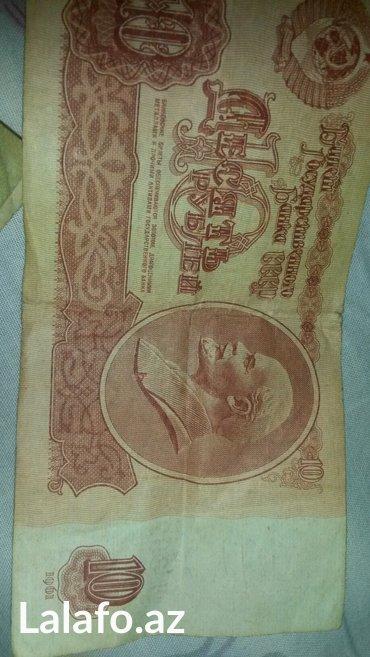 Bakı şəhərində Qədimi 3, 5 ve 10 Rubl. 1961-ci ilin