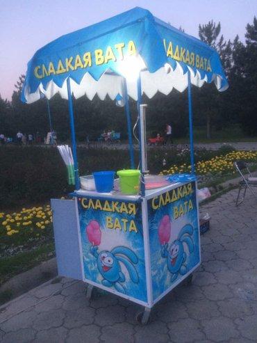 срочно продаю апарат для приготовление сладкая вата  в Бишкек