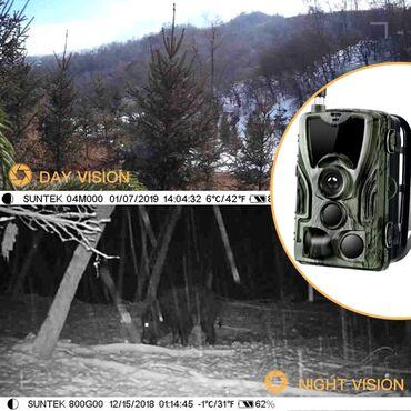 Ostalo - Beograd: Kamera za lov Lovacka kamera HC-801MG 3G kamera  Kamera za lov Huntcam
