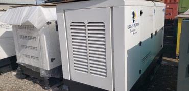 счетчик воды фирмы бетар в Кыргызстан: Генераторы фирмы Dagus Power  от 75 квт до 250 квт год 2018