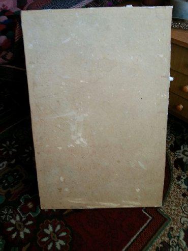 Другие предметы коллекционирования в Кыргызстан: Планшет для рисования 75×50