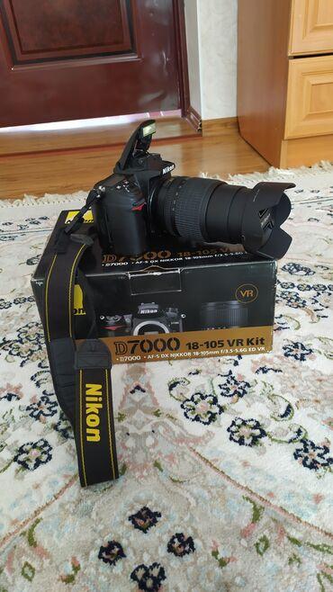 Электроника - Чолпон-Ата: Nikon d7000