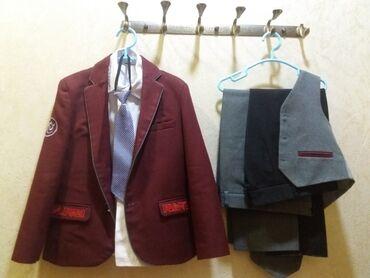 школьную рубашку в Кыргызстан: Продаю школьный костюм полный комплект. Мы носили всего пол года