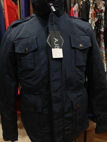 RASPRODAJA Nove muske jakne.Odlican kvalitet.Za dodatne informacije
