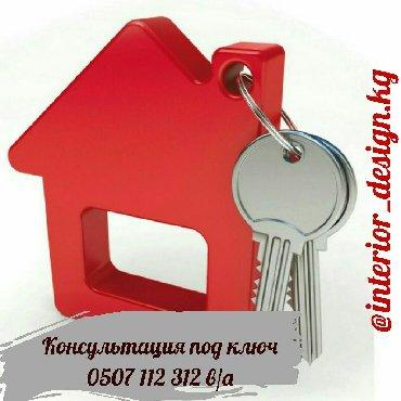 дизайн наволочки в Кыргызстан: Дизайн интерьера,дизайн дома,дизайн квартиры,дизайн комнаты,дизайн