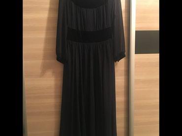 Продаю красивое нежное платье. в Бишкек