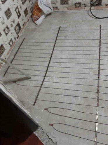Теплый пол  теплый пол теплый пол электрический кабельный гарантия в Бишкек