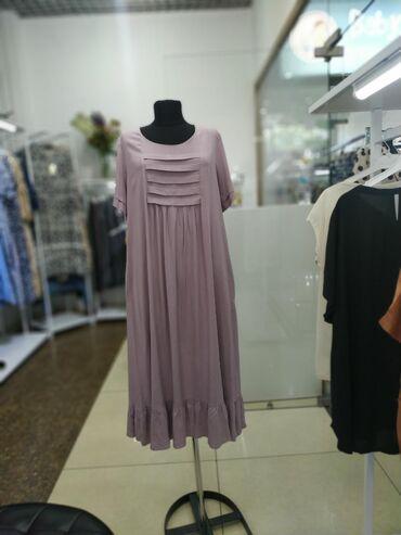 Платье в наличии Размеры 48 50 52 54  Ткань турецкий штапель Обращайте
