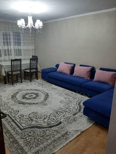 3 комнаты, 60 кв. м