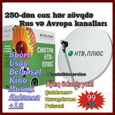 maral şəkilli uşaq sviterləri - Azərbaycan: Peyk antenalarının quraşdırılması | Quraşdırılma, Tənzimlənmə