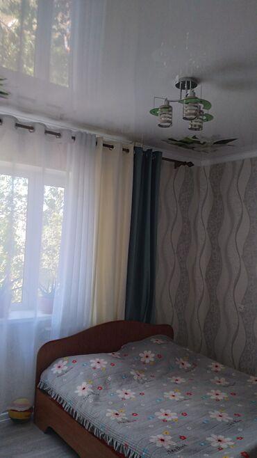 квартира токмок микрорайон in Кыргызстан   ПРОДАЖА КВАРТИР: 3 комнаты, 275 кв. м Неугловая квартира