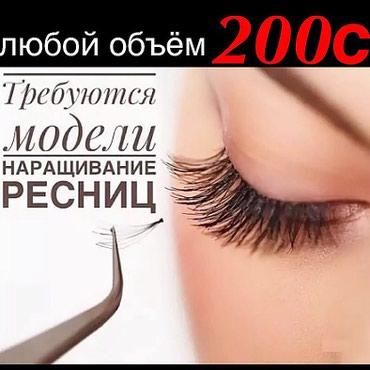 Завтра 10.00 (3Д; Голливуд; 2Д; ) 13.00 в Бишкек