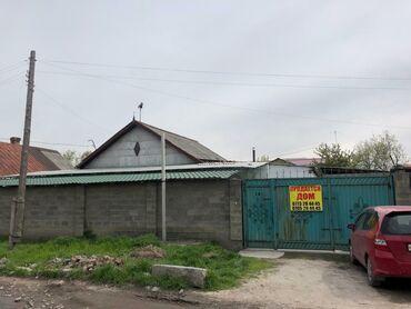 щербакова советская в Кыргызстан: Продажа домов 104 кв. м, 4 комнаты, Старый ремонт