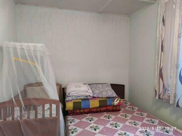 4 комнатный дом. Кой-Таш. 120 кв/м. участок 6 соток.все условия