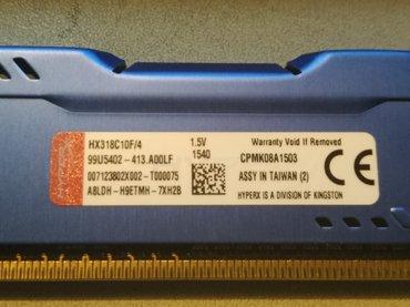 Hyper-x DDR3 4GB 1900сом ТОРГА НЕТ! в Бишкек