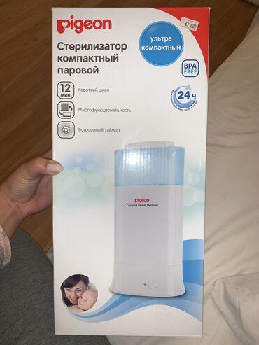 Новый стерилизатор покупали в Алмате