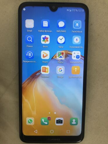 Huawei P40 Pro | 64 ГБ | Синий | Б/у