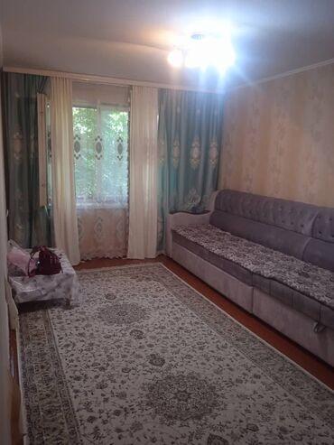 продается квартира в бишкеке в Кыргызстан: Срочно продается 10 мкр. Советская-Магистраль 2х ком.кв 104-серия 1