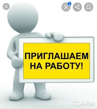 Арзан кыздар город бишкек - Кыргызстан: Администратор. Без опыта. Гибкий график. Ак-Орго