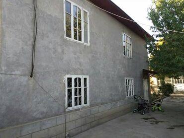 Недвижимость - Ош: 140 кв. м, 5 комнат