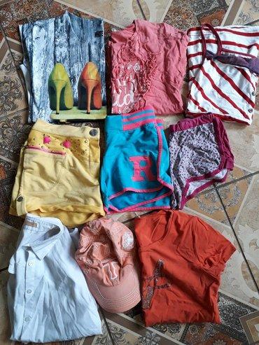 Пакет летних вещей для девочки 10 - 13 лет или худенькой девушке